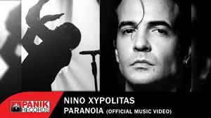 Νίνο: Το νέο του τραγούδι προκαλεί «Παράνοια»!